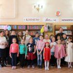 Ученики воскресной школы храма Иерусалимской иконы Божией Матери г. Таганрога приняли участие в мероприятии, посвященном Международному дню детской и юношеской книги