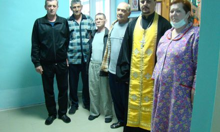 Настоятель Серафимовского прихода города посетил таганрогский противотуберкулёзный диспансер