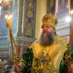 К празднику Пасхи священнослужители Таганрогского благочиния удостоены Архиерейских и Патриарших наград