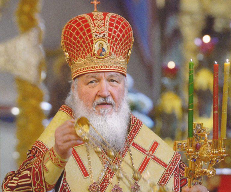 Пасхальное послание Патриарха Московского и всея Руси КИРИЛЛА архипастырям, пастырям, диаконам, монашествующим и всем верным чадам Русской Православной Церкви 2017 год