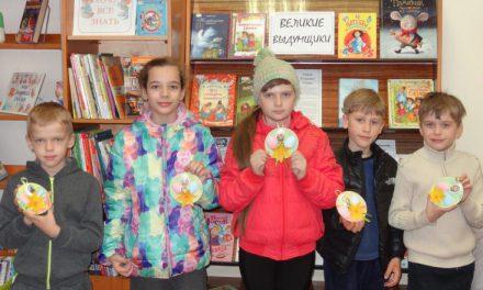 Ученики воскресной школы Сергиевского храма Таганрога приняли участие в мастер-классах по изготовлению пасхальных сувениров