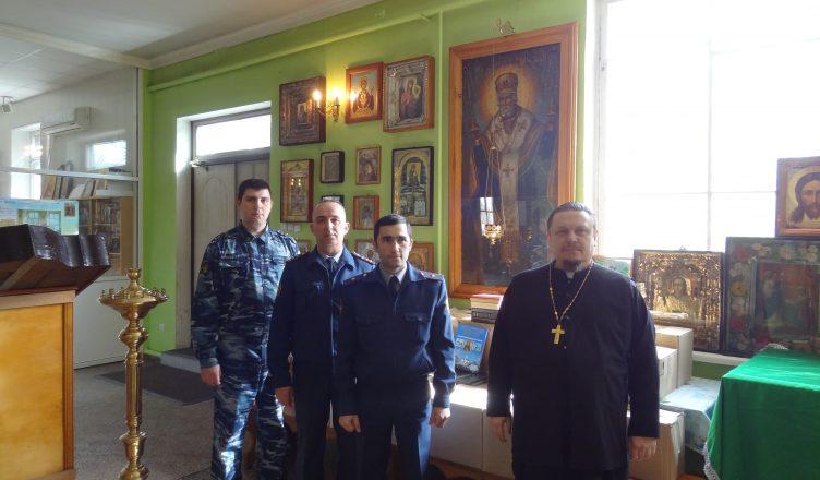 От Сергиевского прихода Таганрога переданы книги в СИЗО-2