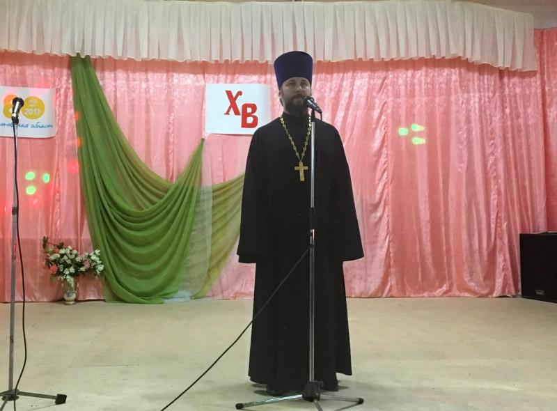 Настоятель Магдалининского храма с. Красный Десант принял участие в Пасхальном концерте