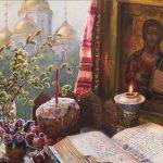 Расписание торжественных богослужений в праздник Пасхи Господней (15-16 апреля 2017 года)