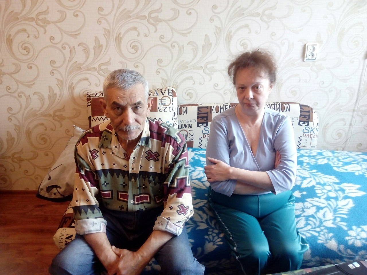 Яна Игоревна и дворник дома Анатолий Иванович