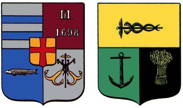 Утверждение второго герба Таганрога