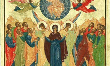Вознесение Господне – праздник разлуки!