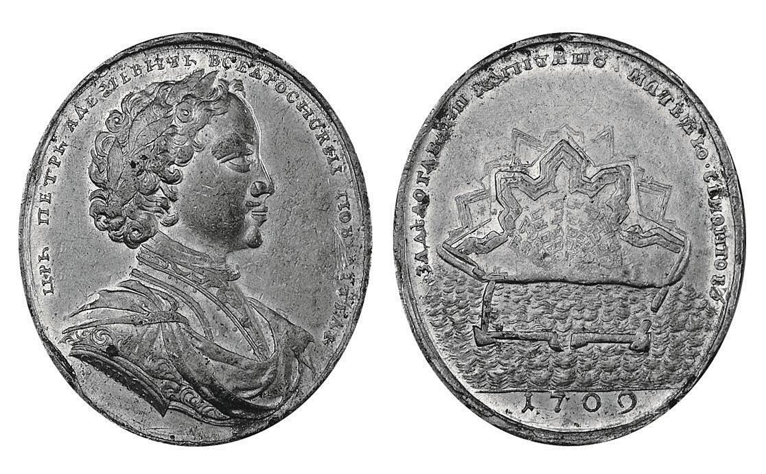 Медаль Матвея Симонта