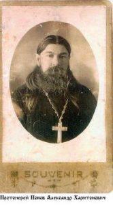 Попов А.Х.