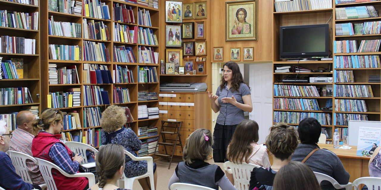 Православная психология:  возможности, специфика и уникальность