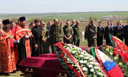 6 мая 2017 года благочинный приходов Таганрогского округа протоиерей Алексей Лысиков отслужил заупокойную литию по погибшим воинам, найденным на территории комплекса «Самбекские высоты»