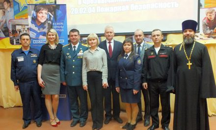 Священнослужитель Таганрогского благочиния принял участие в праздновании юбилея Пожарного надзора