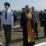 В Таганроге освящен памятник неизвестным солдатам