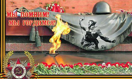 Поздравление благочинного приходов Таганрогского округа протоиерея Алексея Лысикова с Днём Победы