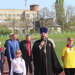 Настоятель храма Покрова Пресвятой Богородицы села Покровское посетил спартакиаду по легкой атлетике среди детей-инвалидов