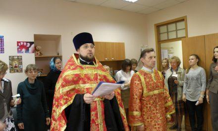 В Таганроге состоялось открытие городского Центра сбережения материнства «Сохрани мне жизнь»