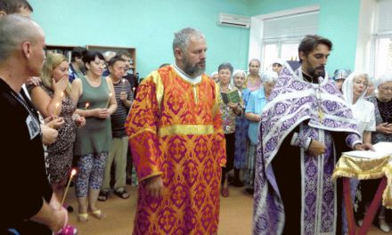 В городском наркологическом стационаре Таганрога совершен молебен перед иконой Божией Матери «Неупиваемая Чаша»