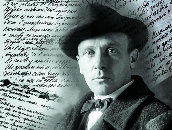 Михаил Афанасьевич Булгаков (1891- 1940)