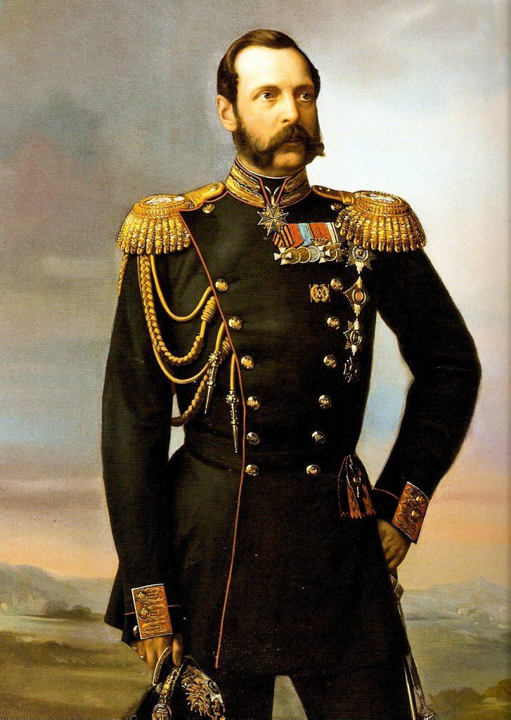 Александр 2