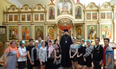 Храм Преподобного Сергия Радонежского посетили ученики школы-интерната № 18