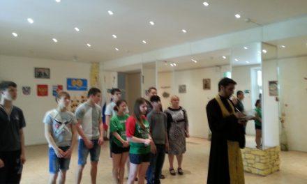 В детском доме № 3 Таганрога совершен благодарственный молебен в завершении учебного года