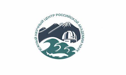 В Южном научном центре РАН определили направления сотрудничества с комиссией по канонизации святых Донской митрополии