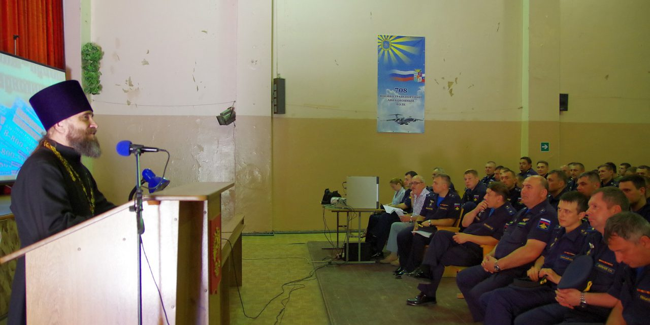 Помощник благочинного Таганрогского округа по взаимодействию с Вооружёнными силами провёл беседу с военнослужащими гарнизона