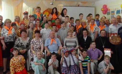 Социальный приют для детей и подростков г. Таганрога отметил своё пятнадцатилетие