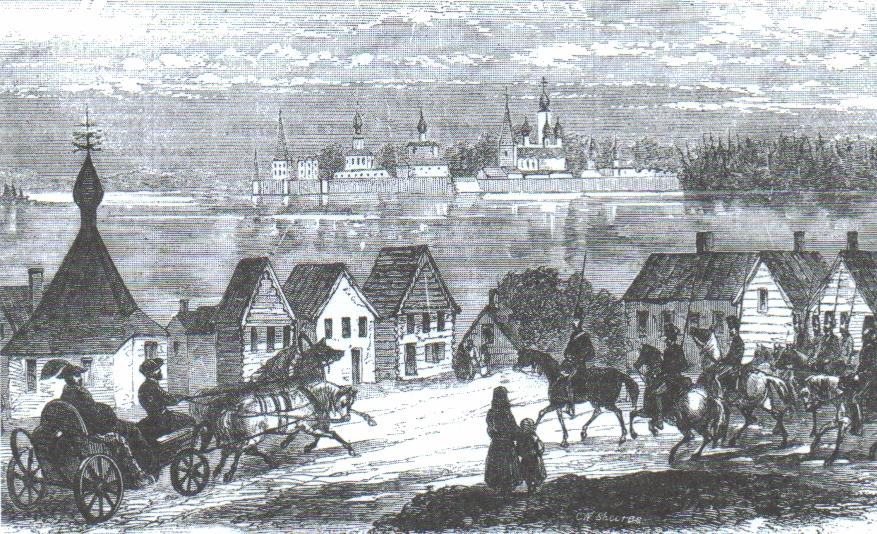 Вид Таганрога на литографии 1856 г.