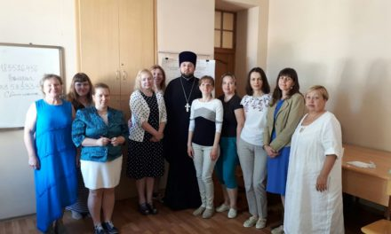 В Таганроге проходят обучающие семинары по доабортному консультированию и профилактике отказов от новорожденных