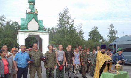 Духовник Неклиновского казачьего юрта совершил молебен перед отправкой кадетов в полевой выход