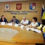 В Таганроге состоялось заседание Антинаркотической комиссии с участием духовенства благочиния