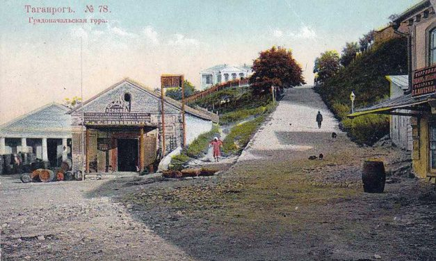 История таганрогской набережной