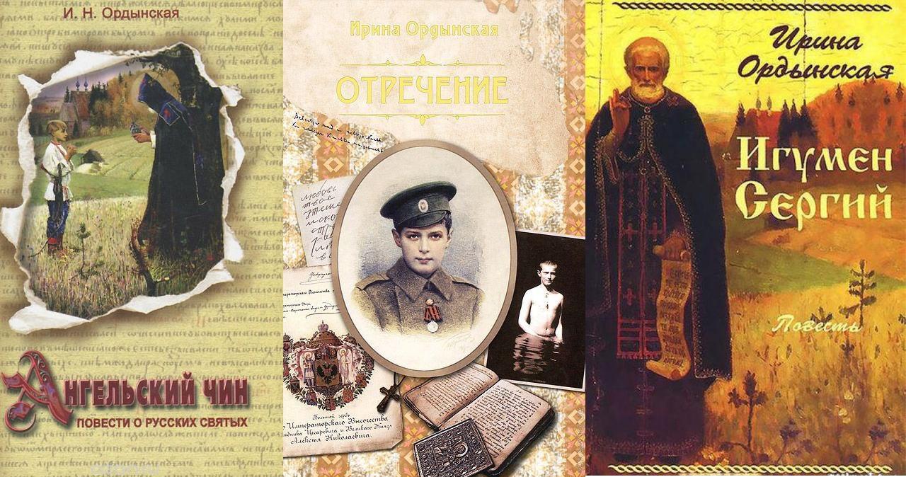 книги ордынской1