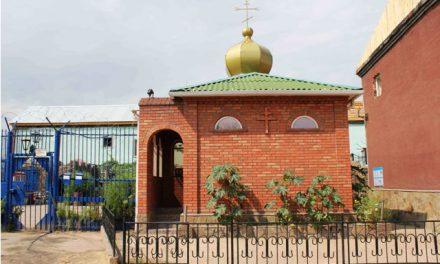 Общественная наблюдательная комиссия посетила исправительную колонию в г. Каменск-Шахтинский и следственный изолятор в г. Таганроге