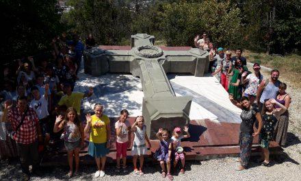 Крым: дни радости