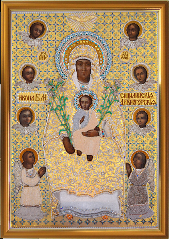 Икона Сицилийская