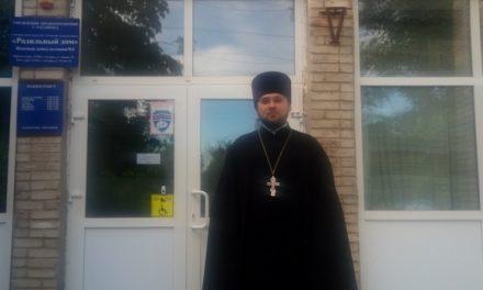 Клирик храма преподобного Сергия Радонежского провел беседу в женской консультации № 4 г. Таганрога