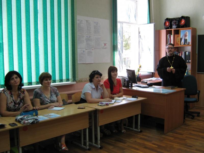 Настоятель прихода Вознесения Господня с. Новобессергеневка провел встречу со школьными учителями литературы