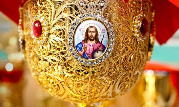 Письмо дорогому брату во Христе в поддержку и утешение  о начатках духовной жизни во Христе Иисусе