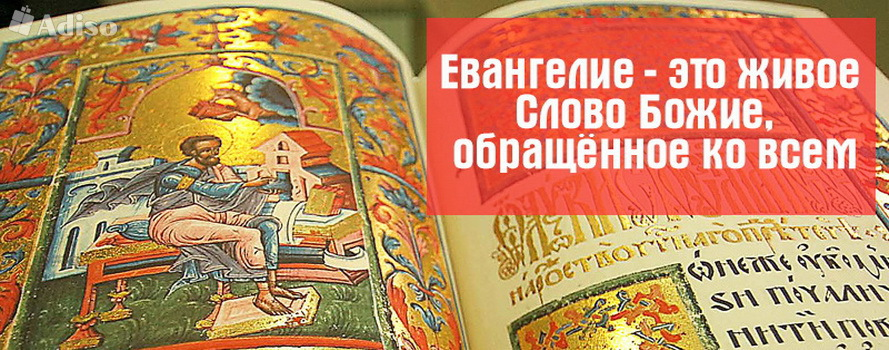 pravoslavnaya-literatura-blagotvoritelno.2.b