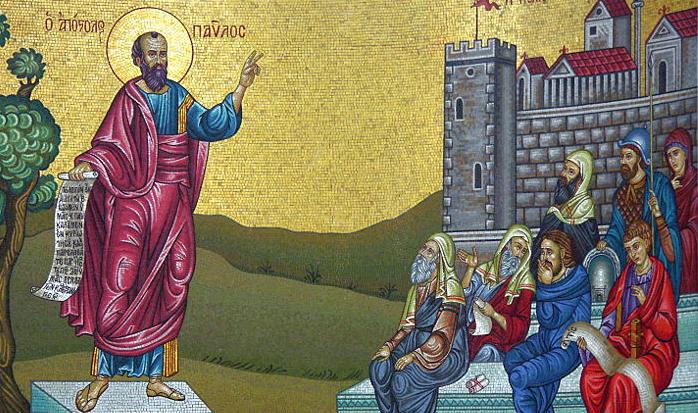 Послание апостола Павла к Евреям: непреходящая связь Ветхозаветной традиции с бытием во Христе