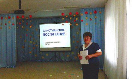 Учитель воскресной школы Магдалининского храма выступила с докладом о православном воспитании на семинаре в детском саду «Сказка»