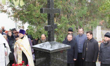 В Таганроге духовенством благочиния совершена соборная панихида по протоиерею Георгию Тарановскому