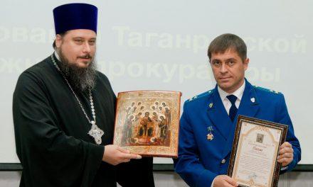 Священнослужители Таганрогского благочиния приняли участие в торжественных мероприятиях, посвящённых юбилею городской прокуратуры