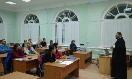 «Дивный новый мир» после «1984». Диакон Георгий Канча провел лекции в ЮФУ