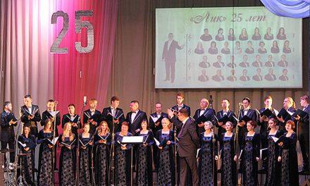 Благочинный приходов Таганрогского округа поздравил муниципальный хор «Лик» с 25-летием образования творческого коллектива