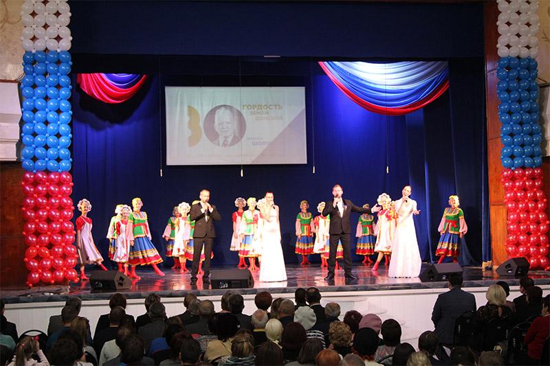 Клирики Таганрогского благочиния посетили концерт в честь Дня народного единства