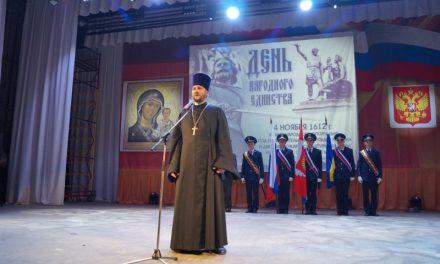 В селе Покровском прошёл концерт, посвященный празднованию в честь Казанской иконы Божией Матери и Дня народного единства