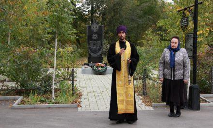 В Таганроге совершена панихида по милиционерам, погибшим в дни защиты города от немецких захватчиков